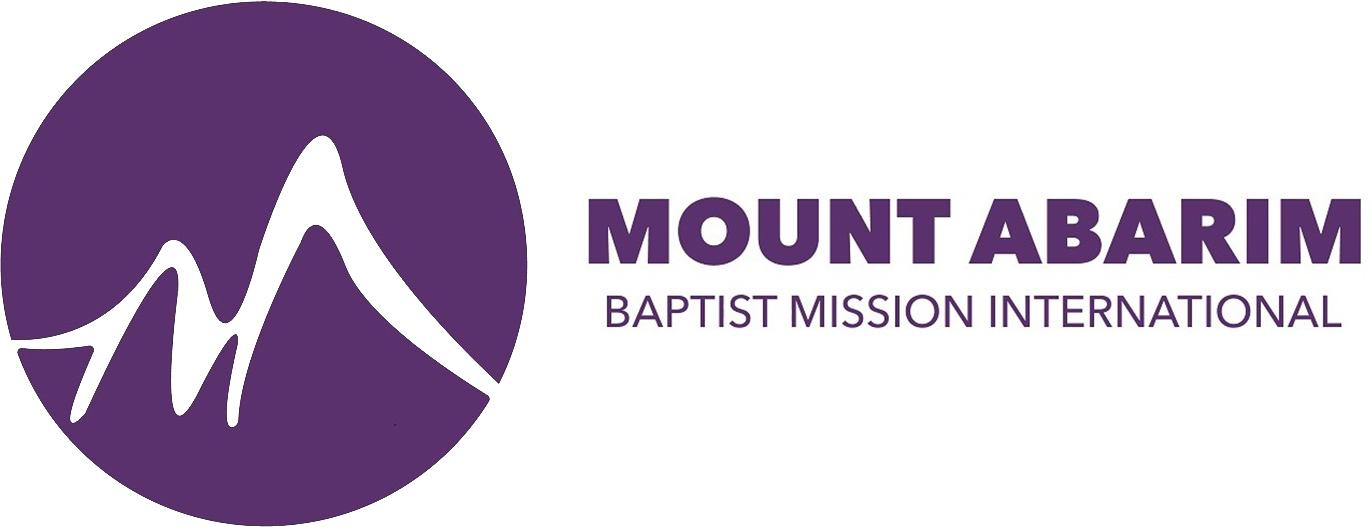 Mount Abarim Logo